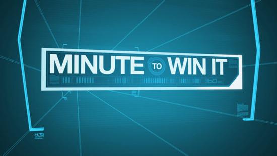 Minute to win it template zrom mummy 15 minute to win it logo template 4gwifi me maxwellsz